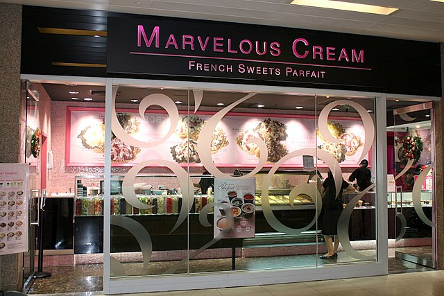 Japanese cold stone ice creamery Marvelous Cream is now at Citylink Mall!