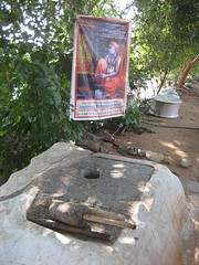 Grinder used by Sri Appanacharya