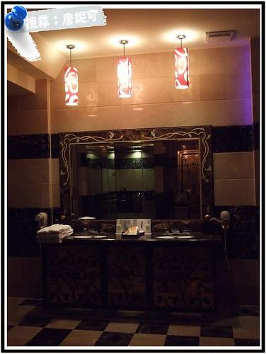 20090131_七星國際汽車旅館_20 by 唐妮可☆吃喝玩樂過生活.