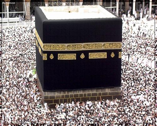 ???? ????????  City of Mecca / Makkah Al Mukarrammah ??? /  ???? ????????/ City of Mecca/ Makkah Al Mukarrammah/ La Mecque/ ??? /??????=?????/ La Mecca /???  ???????? /Makkah/