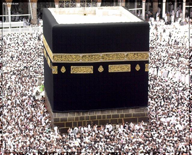 City of Mecca  Makkah Al Mukarrammah      City of Mecca Makkah Al Mukarrammah La Mecque   La Mecca    Makkah by Faleh Zahrawi