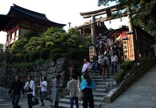 Kiyomizu Temple 05.jpg