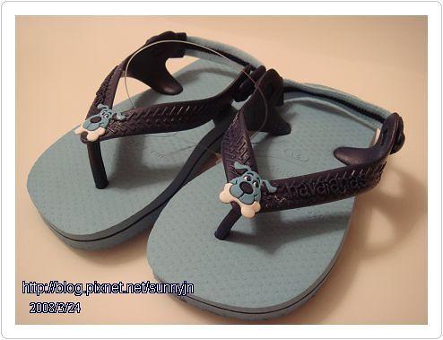 藍色拖鞋01