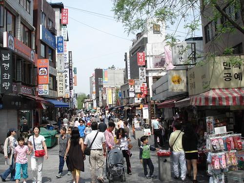 Korea April '08 057