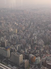 CIMG1998 (oldskooljules) Tags: yokohama observationdeck minatomirai21 yokohamalandmarktower
