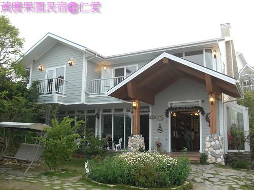 黃慶果園民宿CIMG2488
