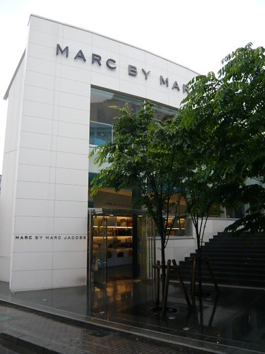 MARC BY MARC JACOBS Harajuku Store