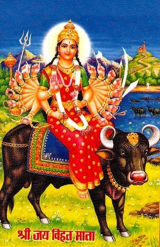 New Mata Vihat Ji Temple Images for Free Download