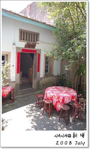 桂花樹下的大紅布桌
