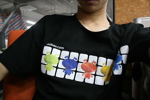淘宝5周年纪念T-shirt,图片版权归A宣所有