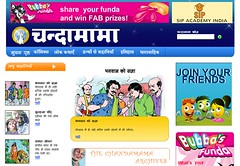 Chandamama launches online editions in Indian languages