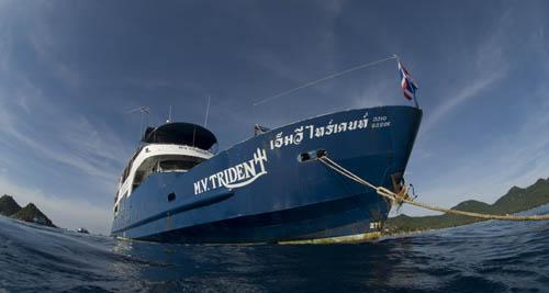 MV Trident