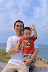 Give Me a Five (Cutesy Visions Photography) Tags: family boy portrait baby asian kid child albert chinese cape cod 11monthold