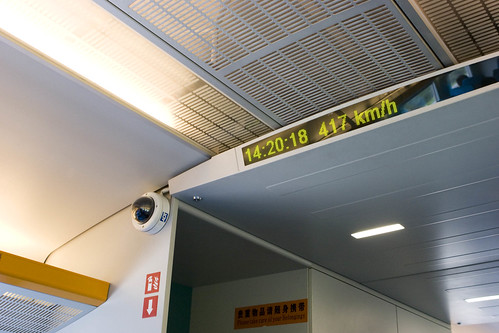 Shanghai Maglev at 417km/h