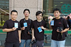 4 (Andre Hsiao) Tags: me taipei