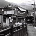 Chizu house