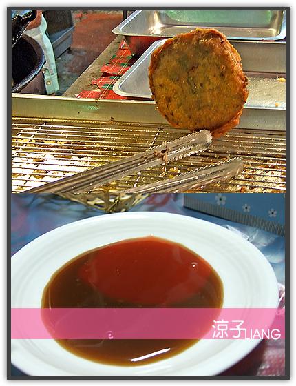 丁記蚵嗲03