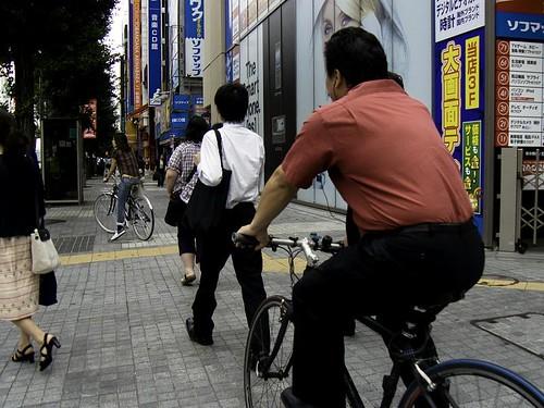tokyo 2008 1000991