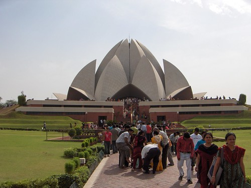 Bahá'í Lotus Temple