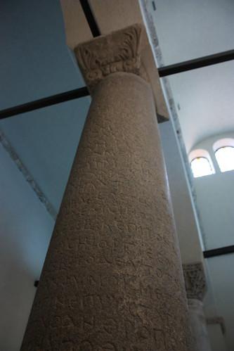 Khan Omurtag's Column