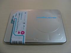 Wipeout HD Press Kit