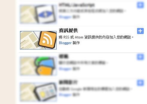 Screenshot - 2008_10_7 , 上午 09_51_45.jpg