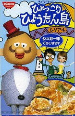 Asian Cereal 24