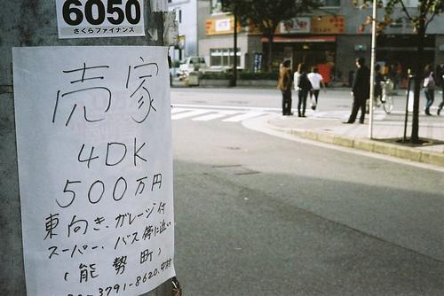 FH000014
