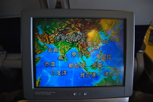 Back to Taiwan
