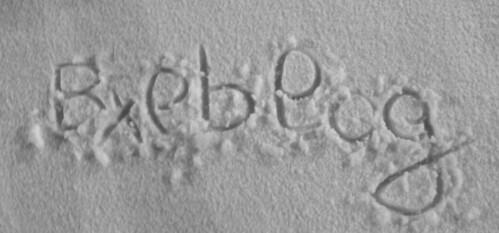 Bxlblog dans la neige