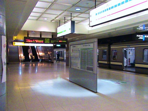 Narita JR station