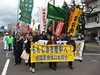 集会の後、敦賀駅を目指してデモ