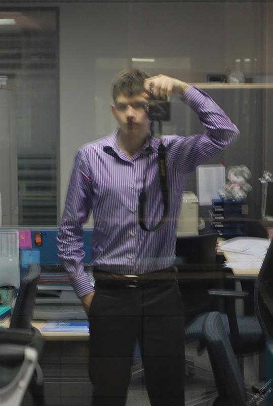 me on work