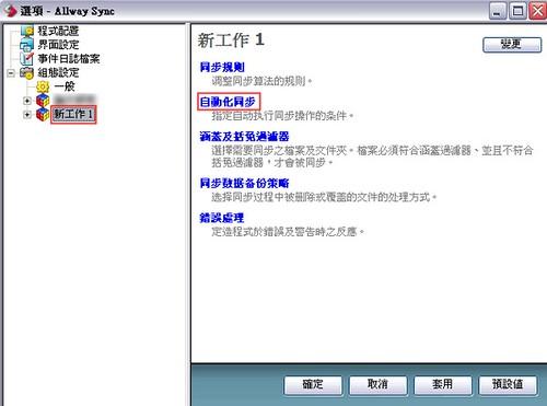 Screenshot - 2007_10_3 , 上午 08_38_22.jpg
