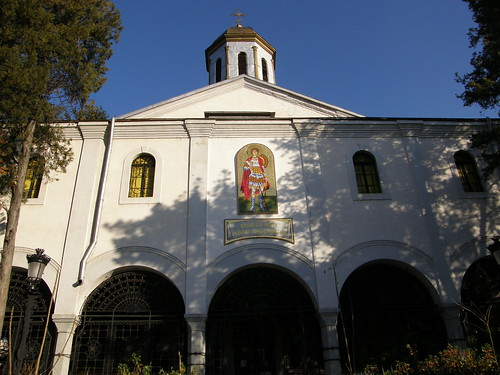 St. Georgi Church, Dupnitsa