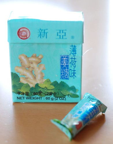 mint-gingerchew