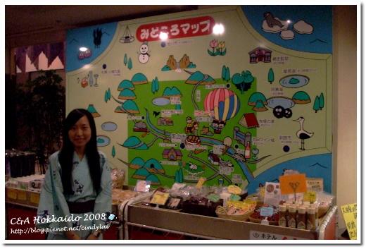 Hokkaido_0289
