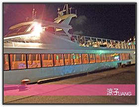 愛之船02