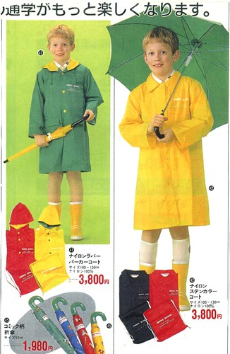 UmbrellaModel