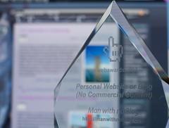 WA Web Award 2007