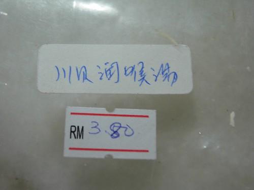 DSCN0572.JPG