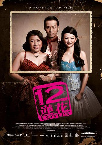 12 Lotus movie