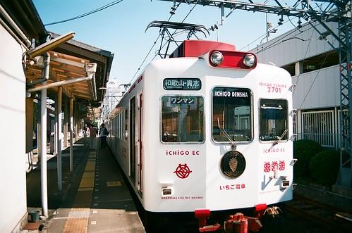 貴志川線のいちご電車 by you.