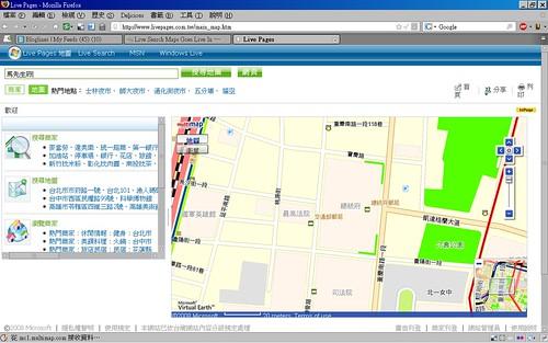 台灣的國家總統府,目前降格為中華台北馬先生府 http://www.flickr.com/photos/anchime/2809105314/
