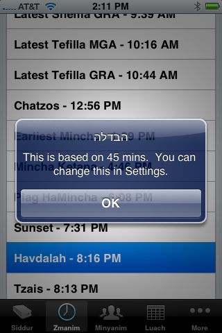 iPhone Siddur Now Havdalah