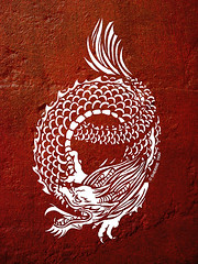 Dragon O Stencil (shaire productions) Tags: street red urban white art texture animal silhouette wall tattoo illustration cutout circle logo asian japanese design artwork stencil graphics pattern dragon graphic symbol o drawing teeth chinese arts shapes culture silhouettes drawings style dragons fantasy scales thai legends designs forms illustrator form organic draw reverse drawn fin shape inverted creature ethnic legend tat figures mythology vector sherrie myth circular cultural myths invert illustrate tattooing mythological dracko sherriethai shaireproductions dragono reversedout shaireproductionscom