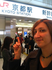 Jessica in Kyoto station