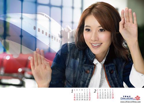 1-2月曆完稿