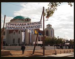 ,    (-Filippos-) Tags: church saint sofia president cyprus funeral sophia nicosia tassos agia papadopoulos  strovolos