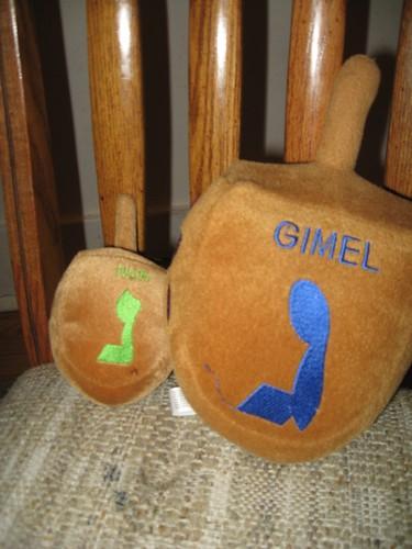 Giant stuffed dreidels